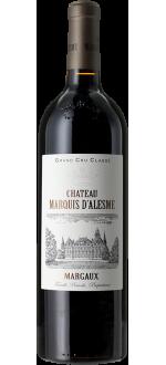 CHATEAU MARQUIS D'ALESME 2015 - 3EME CRU CLASSE